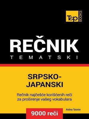 cover image of Srpsko-Japanski tematski rečnik