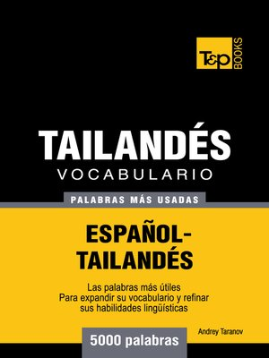 cover image of Vocabulario Español-Tailandés