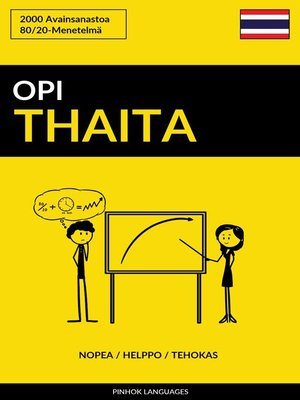 cover image of Opi Thaita