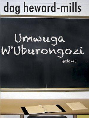 cover image of Umwuga w'Uburongozi (igitabo ca 3)