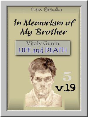 cover image of In Memoriam of my Brother. V. 19-5. the Residences. the App. on Minskaya (5). Book 5.
