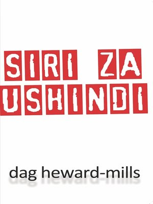 cover image of Siri za Ushindi