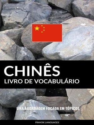 cover image of Livro de Vocabulário Chinês