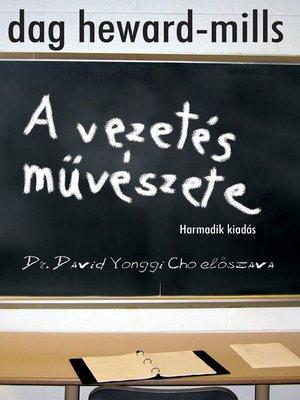 cover image of A vezetés művészete