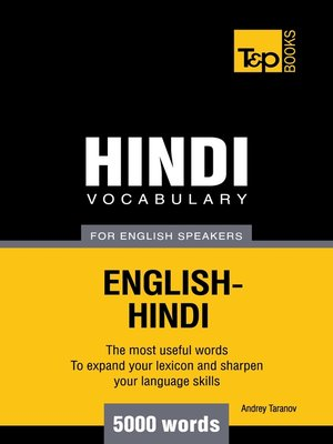 cover image of Hindi vocabulary for English speakers
