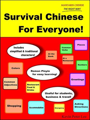cover image of Survival Chinese For Everyone!