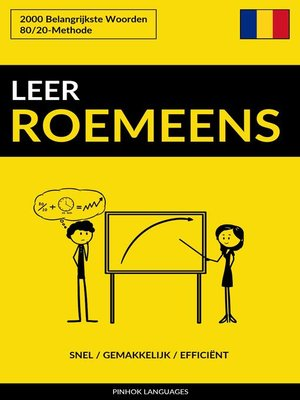 cover image of Leer Roemeens