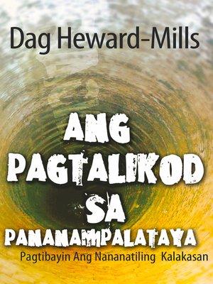 cover image of Ang Pagtalikod Sa Pananampalataya