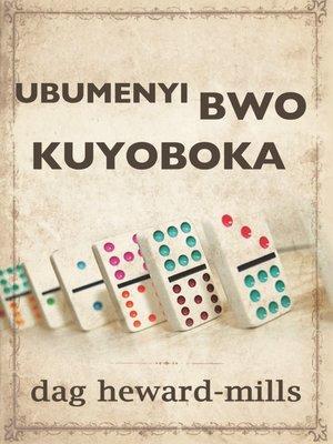 cover image of Ubumenyi Bwo Kuyoboka