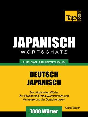 cover image of Deutsch-Japanischer Wortschatz für das Selbststudium