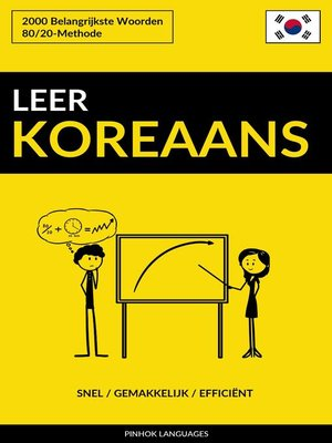 cover image of Leer Koreaans