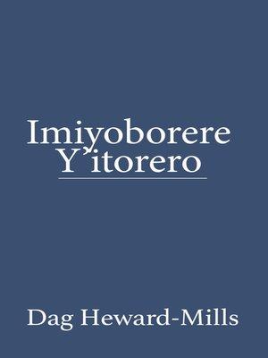 cover image of Imiyoborere Y'itorero