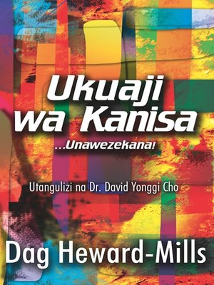 cover image of Ukuaji Wa Kanisa