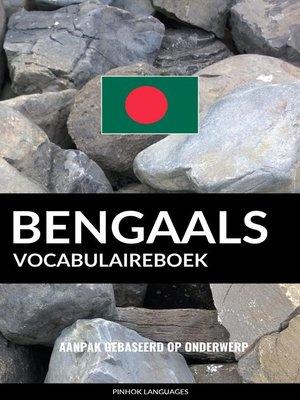 cover image of Bengaals vocabulaireboek
