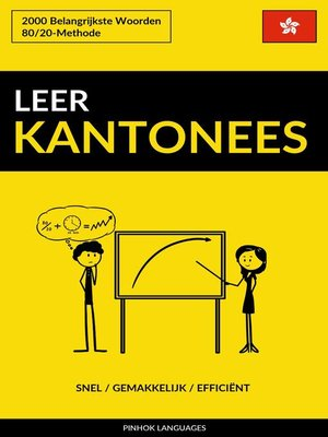 cover image of Leer Kantonees
