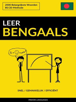 cover image of Leer Bengaals