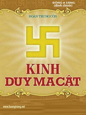 cover image of Kinh Duy Ma Cật.