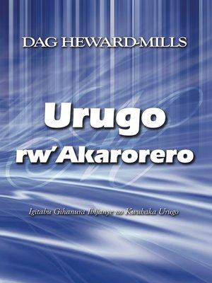 cover image of Urugo Rw'akarorero