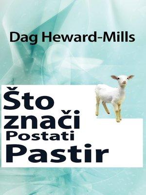 cover image of Što Znači Postati Pastir