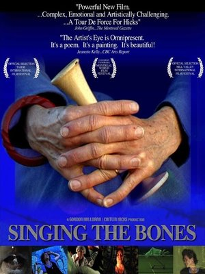 cover image of Singing the Bones, the play