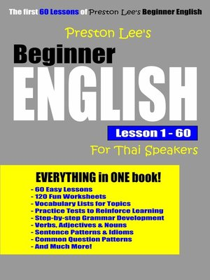 cover image of Preston Lee's Beginner English Lesson 1