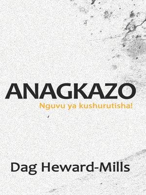 cover image of Anagkazo (Nguvu ya Kulazimisha!)