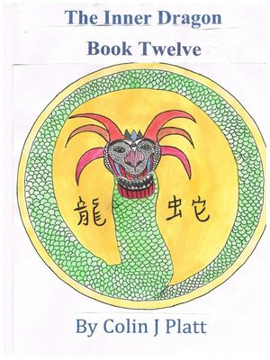 cover image of The Inner Dragon Book Twelve