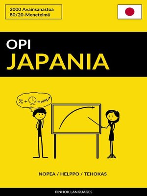 cover image of Opi Japania