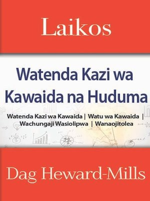 cover image of Laikos