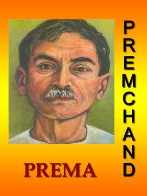 cover image of Prema (Hindi)