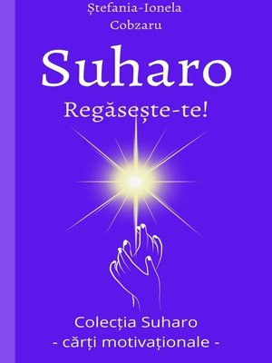 cover image of Suharo