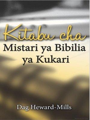 cover image of Kitabu ChaMistari Ya BibiliaYa Kukariri