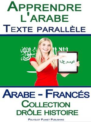 cover image of Apprendre l'arabe avec Texte parallèle--Collection drôle histoire (Arabe--Francés)