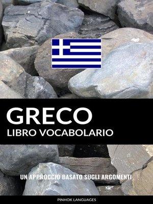 cover image of Libro Vocabolario Greco