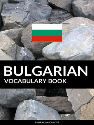 cover image of Bulgarian Vocabulary Book