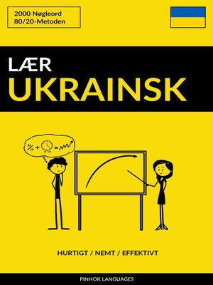 cover image of Lær Ukrainsk