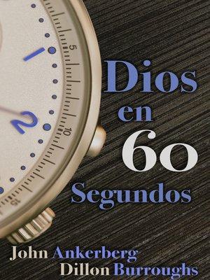 cover image of Dios en 60 Segundos