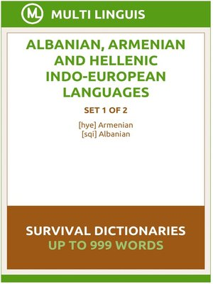 cover image of Albanian, Armenian and Hellenic Languages Survival Dictionaries (Set 1 of 2)