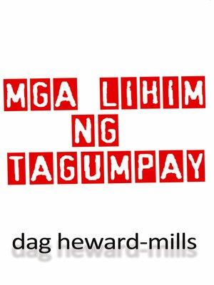 cover image of Mga Lihim ng Tagumpay