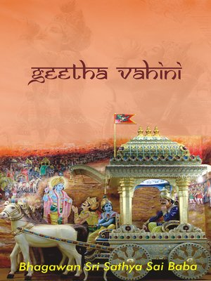 cover image of Geeta Vahini