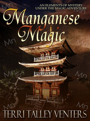 cover image of Manganese Magic