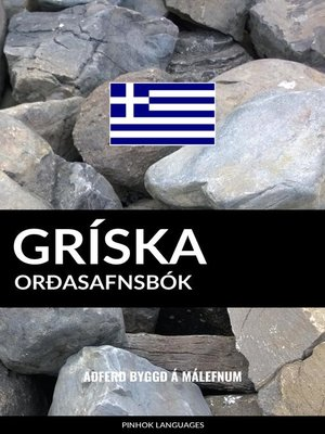 cover image of Gríska Orðasafnsbók