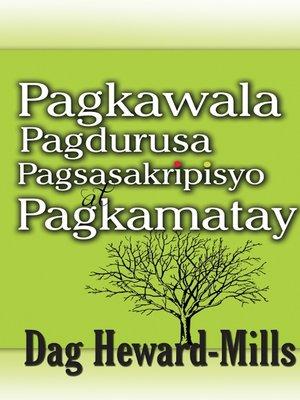 cover image of Pagkawala Pagdurusa Pagsasakripisyo at Pagkamatay