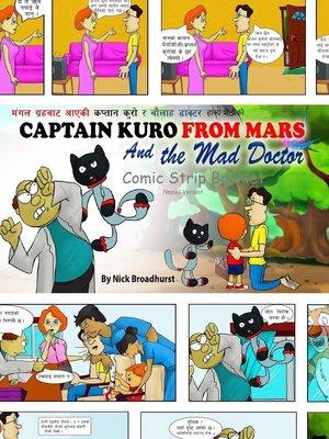 cover image of मंगल ग्रहबाट आएकी कप्तान कुरो र बौलाह डाक्टर हास्य शैलीको पुस्तिका