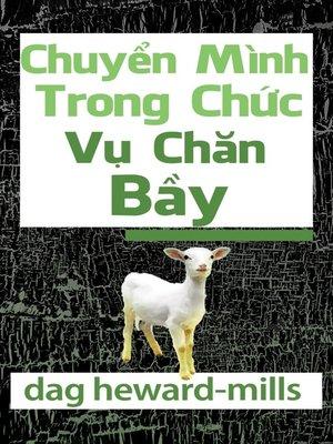 cover image of Chuyển Mình Trong Chức Vụ Chăn Bầy