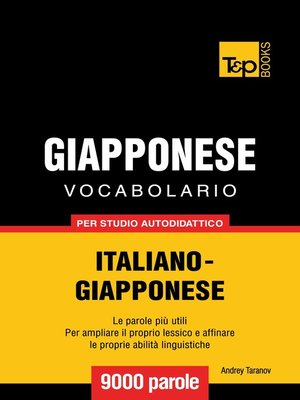 cover image of Vocabolario Italiano-Giapponese per studio autodidattico