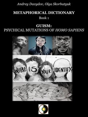 cover image of Guism