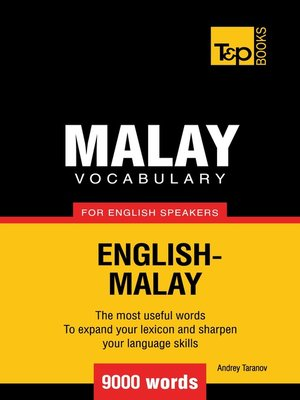 cover image of Malay vocabulary for English speakers