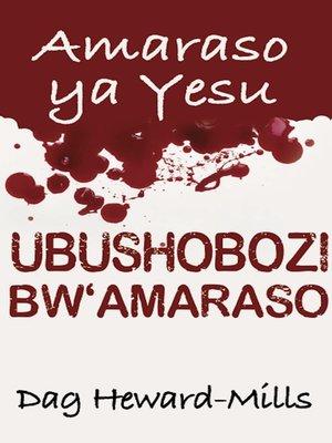 cover image of Ubushobozi bw'Amaraso