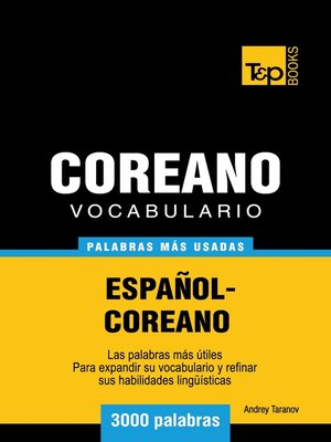 cover image of Vocabulario Español-Coreano
